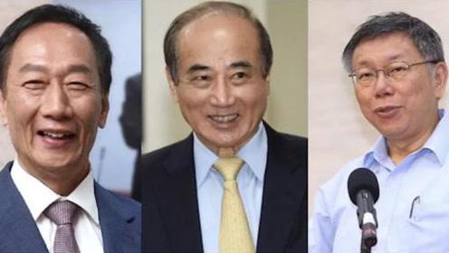 """关键时刻 国民党""""狠话""""警告郭台铭:若登记参选2020就开铡"""