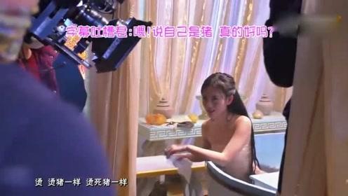 """鞠婧祎也太奢侈了!看了拍""""洗澡戏""""用的水,网友:喝都喝不起"""