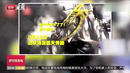 女司机违停还打民警 阻碍执法被刑事拘留
