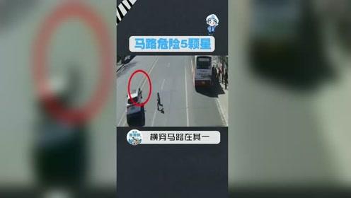 学生放学横穿马路,奔跑间却被直行车辆撞飞