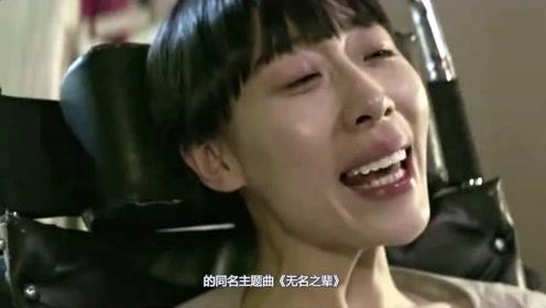 """从""""OST小神兽""""进阶到""""OST大魔王""""!汪苏泷到底有多牛"""