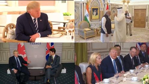 每日全球政要:特朗普称下次G7或邀普京 莫迪访阿联酋受勋章