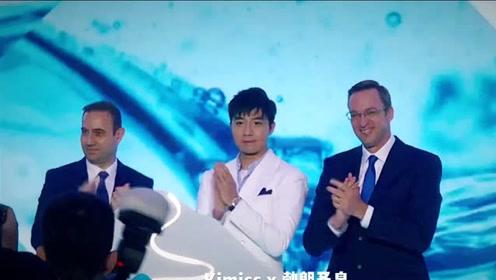 快来和俞灏明一起感受勃朗圣泉的贴心呵护吧!