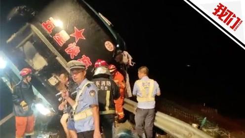 广东阳江一大巴侧翻致7死11伤:车靠在护栏上 一半车身悬空