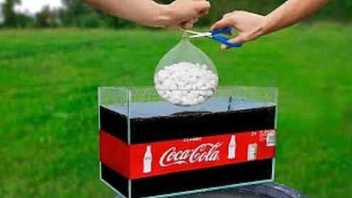 将薄荷糖放入可乐中,这次的结局有些反常!
