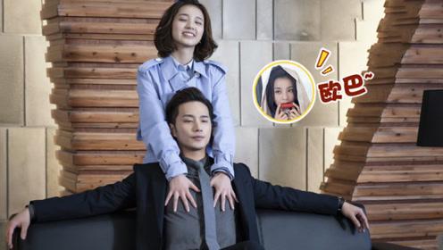 用韩剧的方式打开《柴小七》冷气CP甜蜜互撩!