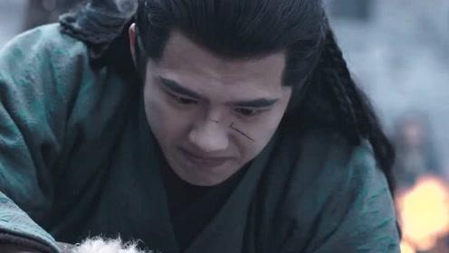 九州:雷碧城制造幻境,沙瀚惨死于乌鸦群中,世子是时候崛起了