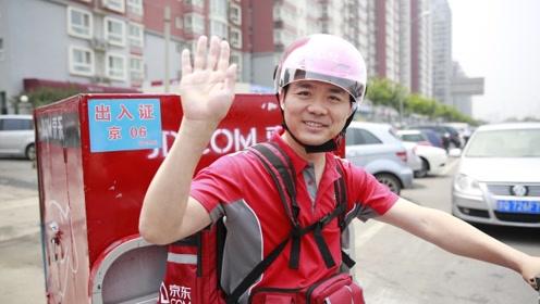 刘强东辛酸创业故事,2万就业只用76个鸡蛋换