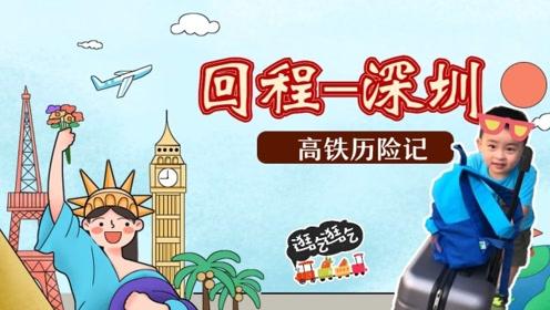 阳朔亲子游回程vlog,麦当劳成了哥哥的生日大餐,好开心!