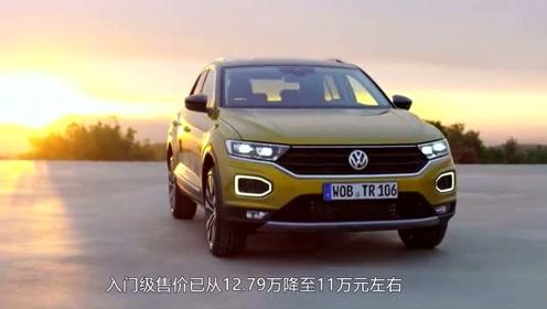 大众最新SUV 11万起,要与国产正面硬刚?