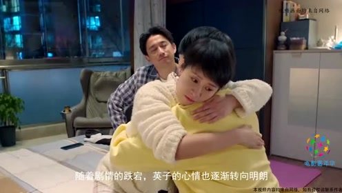 《小欢喜》收官在即 佳贝艾特X黄磊:家庭对孩子的影响不容忽视