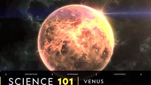 行星百科 金星