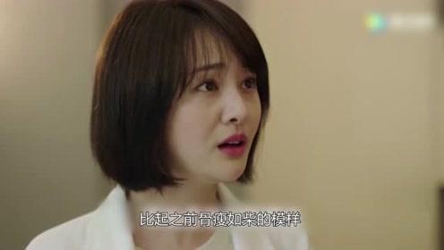 """郑爽终于增肥了,穿上小背心露出""""馒头腰"""",网友:不敢恭维"""