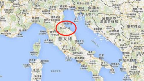 """世界上最""""袖珍""""的国家,国土面积60平方千米,而且是国中之国"""