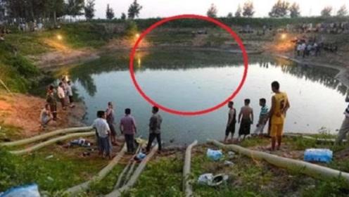 水塘里的水抽不干,专家说出真相,竟是下面藏着将军