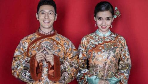 离婚传一个月,黄晓明对杨颖昵称的改变,说明二人感情现状