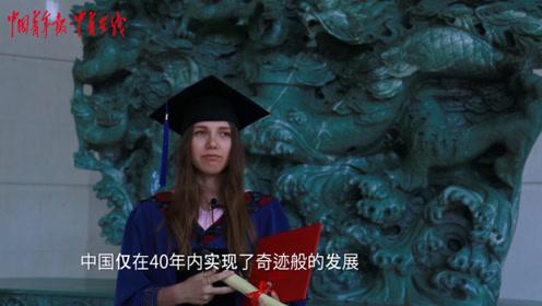 中国吸引力:这些外国留学生震撼了