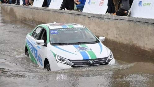 电动车涉水会比燃油车深?不怕漏电吗?