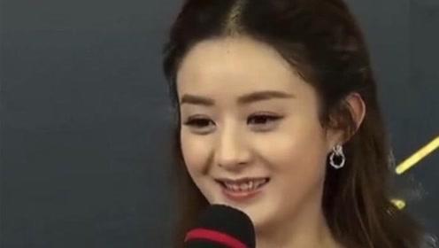 记者问赵丽颖:会不会生二胎?她脱口而出6个字,冯绍峰坐不住了