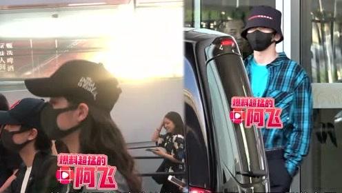 欧阳娜娜蔡徐坤被传恋情,二人同回北京一个行为证明一切