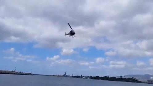 在飞的直升机,突然间掉水里,场面不忍直视!