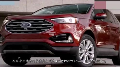 福特锐界开干汉兰达!新款2.7T V6+8AT,才27万不到