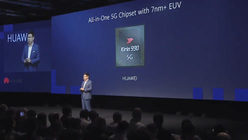 华为麒麟990发布主打5G和AI,疑魅族16T入网是熟悉外观