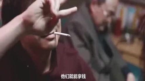 """""""偏财运""""火爆的三大生肖"""
