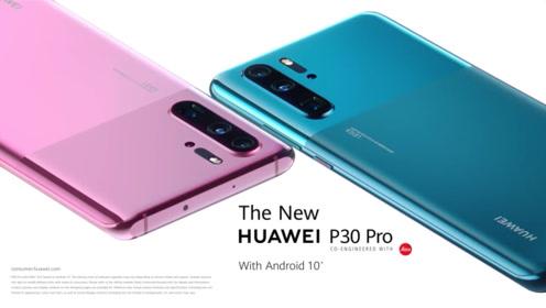 高通官宣7nm 5G芯片!OPPO全球首发?