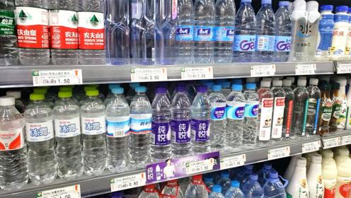 超市货架上1元、5元、10元的瓶装水,有什么区别?抓紧看看吧