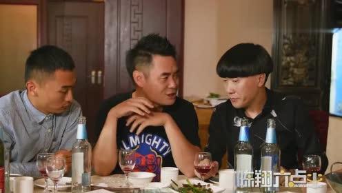 陈翔六点半同学聚会喝高了,居然看到有人在厕所吃饭!