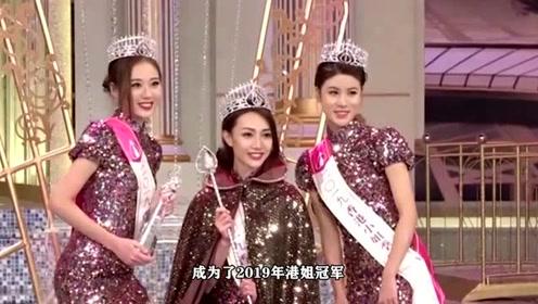 黄嘉雯夺港姐2019冠军,家住半亿豪宅已有瑞士籍男友