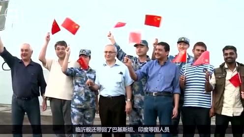 作为中国人骄傲!571名华侨全部撤离,老外跪求顺带他们一块走