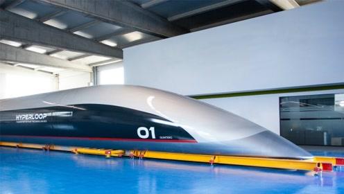 比飞机还快的超级高铁见过吗?最高时速1200公里,仅坐40人