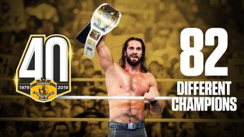 WWE洲际冠军诞生40周年 数字纪录回顾这一头衔的光辉历史