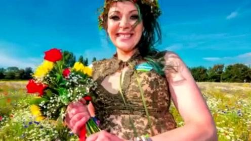 女子在家人见证下与一棵树结婚并改名 男友帮忙筹备婚礼