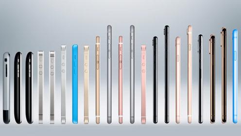 历年苹果手机版本集锦,对比后才发现,今年估计又令我们失望了