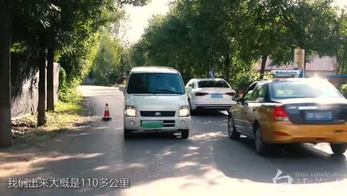 电车拉货省不少,场景对了就是宝——北汽昌河北斗星EV