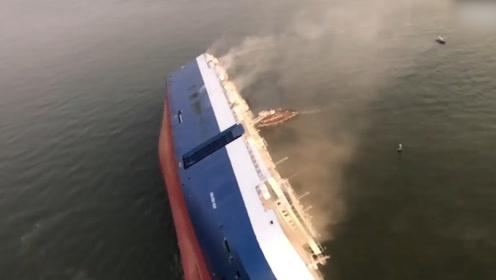 韩国载有约4000辆汽车运输船在美倾覆:4名被困船员全部获救