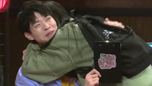 杨幂节目中搂着魏大勋,娇羞大喊老公,何炅的表情暴露一切