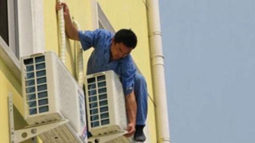我们的空调外机都装错了?日本的做法很奇特,看完感叹太聪明了!