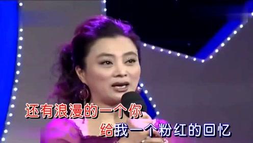 李玲玉演唱《粉红色的回忆》浪漫甜蜜情歌,经典好听!