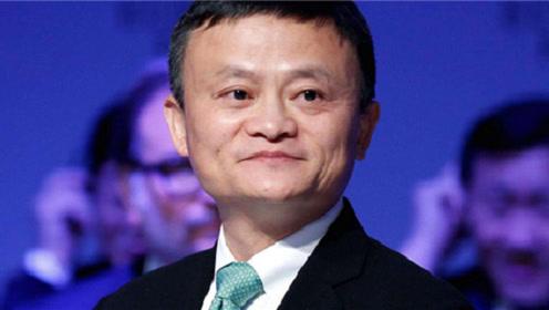 卸任阿里董事局主席后,马云12个身份被曝光,不愧是他!