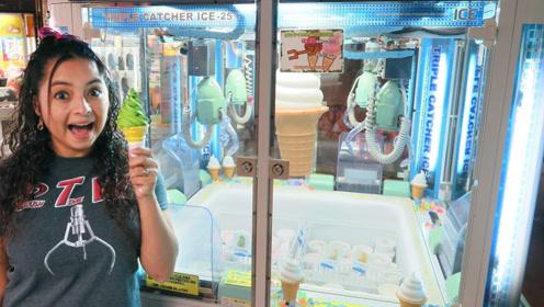 国外奇葩夹冰淇淋机,看完后网友:吃个冰激凌这么麻烦!