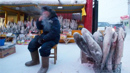 """零下50度随身带""""生肉""""!生活在""""冰冻之国""""雅库特人有多硬核"""