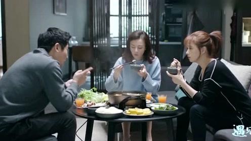 《遇见幸福》速看25:甄开放再度自卑 严严用养生火锅进军餐饮