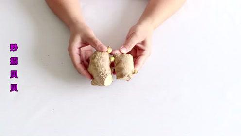 每天吃一点生姜,坚持一个月,身体会有哪些变化