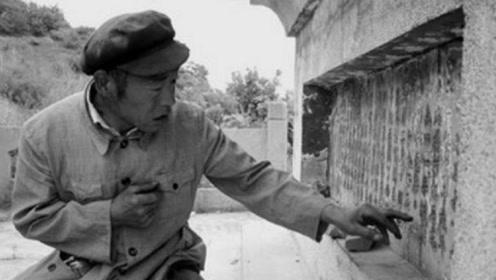 父亲媳妇被日军所杀,为报仇他甘愿当伪军,最后愿望成真