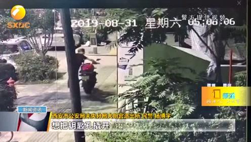 """3天之内对2部摩托车""""下黑手"""",20岁""""盗窃惯犯""""被警方抓获"""