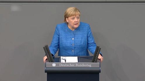 默克尔:美国不再像冷战时那样想当然地保护欧洲了